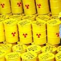 Allarme scorie nucleari sulla Murgia?