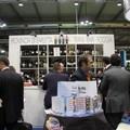 Milano, Bit 2010 - Provincia di Bari... AltamuraLife e GravinaOnline presentano video e interviste