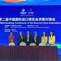 Unione di intenti tra Oropan e i buyer cinesi alla CIIE di Shanghai