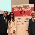 Oropan si aggiudica il China Award 2019