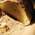 Al Salone dell'Arte Bianca di Verona un forum dedicato al pane