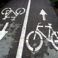 Mobilità sostenibile, niente fondi per Altamura