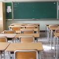 Bando diritti a scuola: ecco la graduatoria