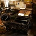 Antica Tipografia Portoghese, tra i primi 100 luoghi del cuore d'Italia