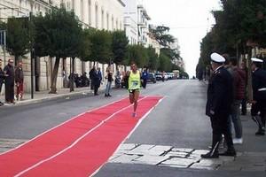 26° Trofeo Auxilium
