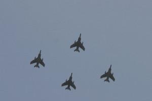 Guardia di Finanza aeronavale