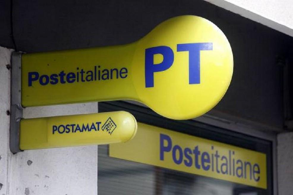 Altamura 4 novembre sciopero nazionale per poste italiane for Porte italiano